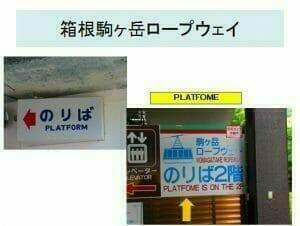 mis-use2