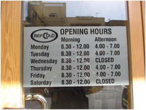 電気屋の営業時間