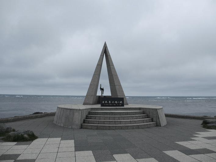 宗谷岬からサハリン方面