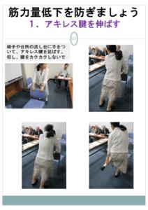窪田純子医師の講演