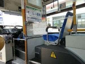 バス運転手が感染しないための対策